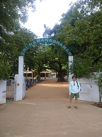 Ramana Maharshi - The Entrance of Sri Ramanasramam.