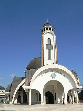 Smolyan - Smolyan's massive Cathedral of Saint Vissarion (2006)