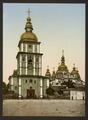 St. Michael Monastery, Kiev, Russia, (i.e., Ukraine)-LCCN2001697431.tif