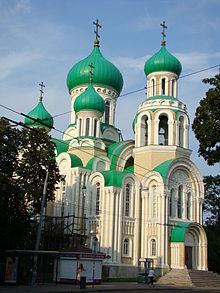Романовская церковь в Вильнюсе