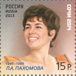 Stamp-Russia 2013-sport-legends-03.png