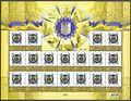 Stamp 2011 Vlasna marka Ukrajina.jpg
