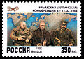 Stamp Russia 1995 CPA 208.jpg