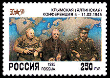 Stamp Russia 1995 CPA 208