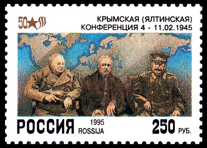 Файл:Stamp Russia 1995 CPA 208.jpg