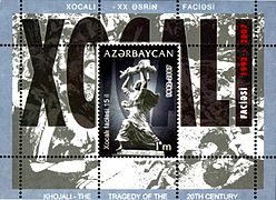 Stamp of Azerbaijan 777.jpg