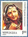 Stamp of India - 1980 - Colnect 296451 - Rajasthan.jpeg