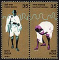 Stamp of India - 1980 - Colnect 770879 - Dandi March.jpeg
