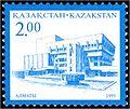 Stamp of Kazakhstan 104.jpg