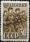 Stamp of USSR 0791.jpg