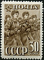 Stamp of USSR 0791.jpg