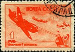 Stamp of USSR 0993g.jpg