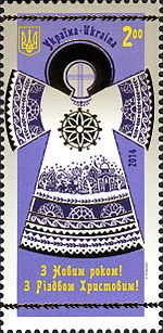 Stamp of Ukraine s1407.jpg