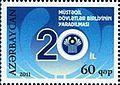 Stamps of Azerbaijan, 2011-988.jpg