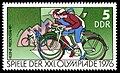 Stamps of Germany (DDR) 1976, MiNr 2126.jpg