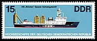 Stamps of Germany (DDR) 1982, MiNr 2711.jpg