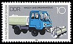 Stamps of Germany (DDR) 1982, MiNr 2745.jpg