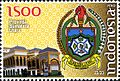 Stamps of Indonesia, 049-10.jpg