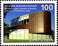 Stamps of Latvia, 2011-23.jpg