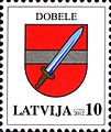 Stamps of Latvia, 2012-10.jpg