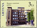 Stamps of Lithuania, 2011-12.jpg
