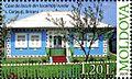 Stamps of Moldova, 033-09.jpg