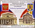 Stamps of Romania, 2013-56.jpg