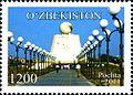Stamps of Uzbekistan, 2011-20.jpg