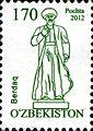 Stamps of Uzbekistan, 2012-10.jpg