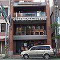 Starbucks Yilan Store 星巴克宜蘭門市 - panoramio.jpg