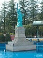 Statue of Liberty in Tobu World Square.jpg