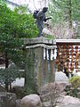Statue of Ninomiya Sontoku.JPG