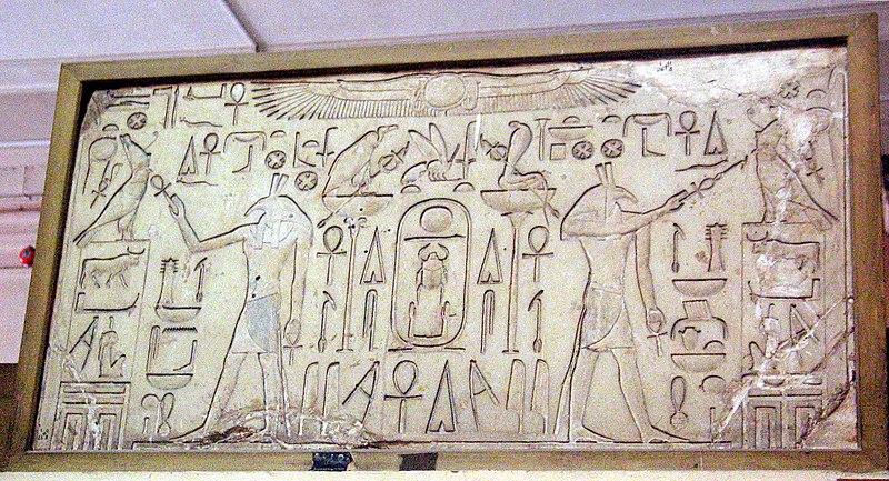 File:Stela of Tuthmosis I d1.jpg