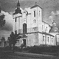 Stoŭpcy, Mienskaja, Daminikanski. Стоўпцы, Менская, Дамініканскі (1933-39).jpg