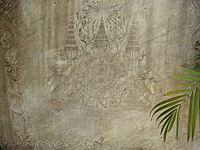 Stone engraving of coat of arms of Cambodia.jpg