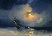 Storm at Sea on a Moonlit Night (Aivazovsky).jpg