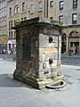 Street Well, Royal Mile - geograph.org.uk - 1338328.jpg