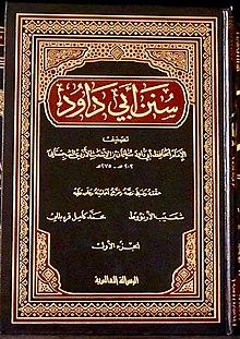 Hadits Shahih Muslim Dan Terjemahannya Pdf