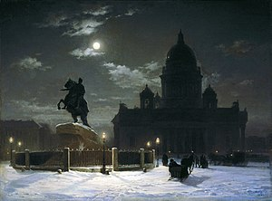 Saint Isaac's Cathedral - Vasily Surikov's view of the cathedral and the Bronze Horseman in front of it.