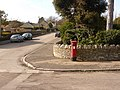 Swanage, postbox No. BH19 116, Durlston Road - geograph.org.uk - 1717107.jpg