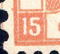 Switzerland Bern 1902 revenue 15c - 40AII X-02 detail.jpg