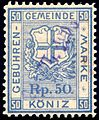 Switzerland Köniz 1901 revenue 50rp - 1.jpg