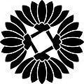 Symbol of the Takeda-no-miya.jpg