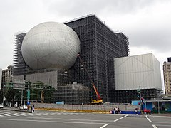 Taipei Performing Arts Center construction site 20171111a.jpg