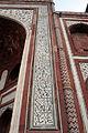 Taj Mahal gate-3.jpg