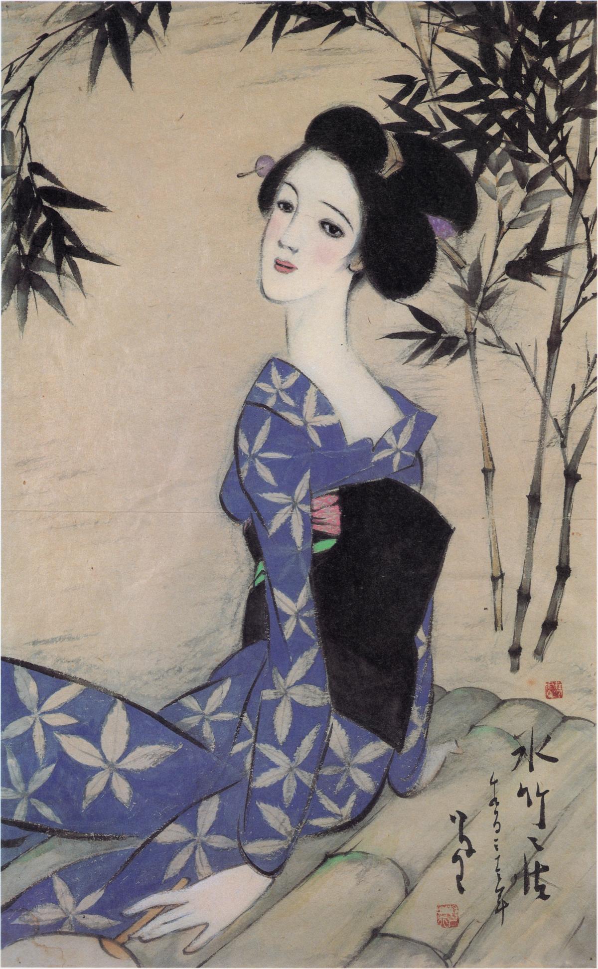 TakehisaYumeji-1933-Suichikukyo.png
