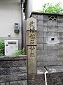 Takenobu Inari-jinja 025.jpg