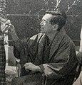 Taketomo Sofu.JPG
