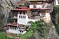Taktsang Monastery, Bhutan 05.jpg