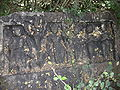 Talinji temple ruins 2.JPG